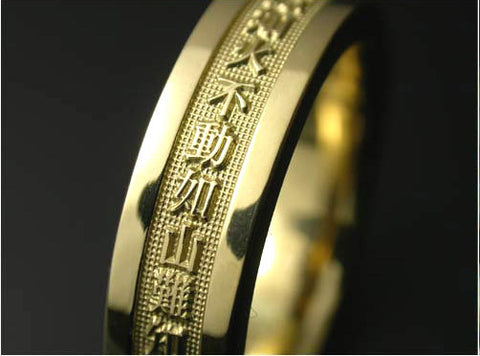 Saito - Sun Tzu's Art of War - VII. Maneuvering Gold Ring (18Kt Gold) - Shipping Free