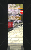 Kato Teruhide - #022 Hana Roji  (Sakura blooming in the alley) - Free Shipping