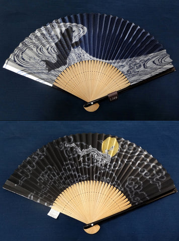 Traditional handcrafted Kyoto Sensu - #1562 Carp & Dragon