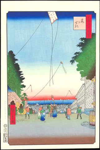 Utagawa Hiroshige - No.002 Kasumigaseki - One hundred Famous View of Edo - Free Shipping