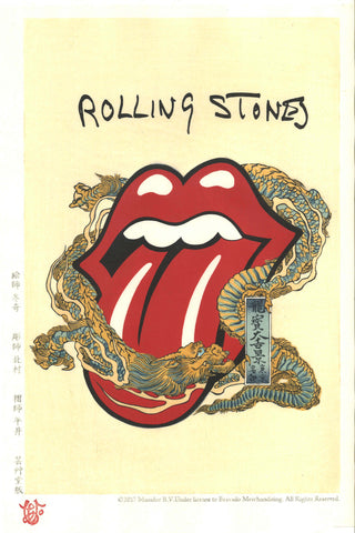 The Rolling Stones 龍寶大舌景    RyuhoDai Zekkey (Limited Edition 300 Sheet only) - Shipping Free