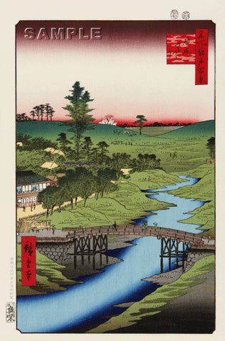 Utagawa Hiroshige - No.022 Hiroo on Furukawa River  - One hundred Famous View of Edo - Free Shipping