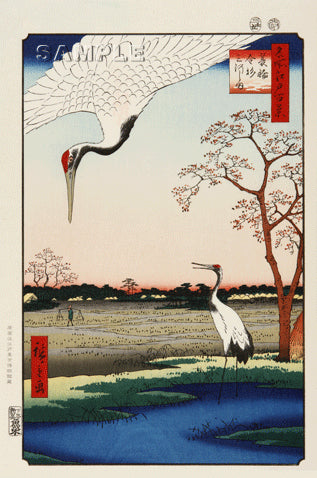 Utagawa Hiroshige - No.102 Minowa, Kanasugi and Mikawashima - One hundred Famous View of Edo - Free shipping