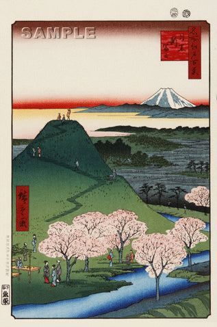 Utagawa Hiroshige - No.024 New Fuji in Meguro  - One hundred Famous View of Edo - Free shipping