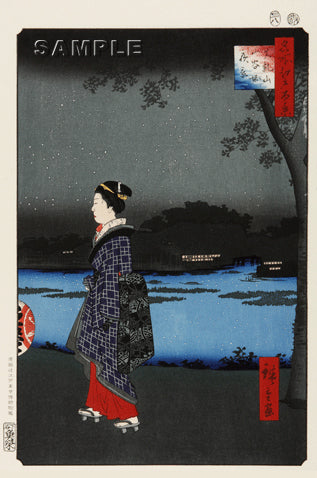 Utagawa Hiroshige - No.034 Night View of Matsuchiyama and the San'ya Canal - One hundred Famous View of Edo - Free Shipping