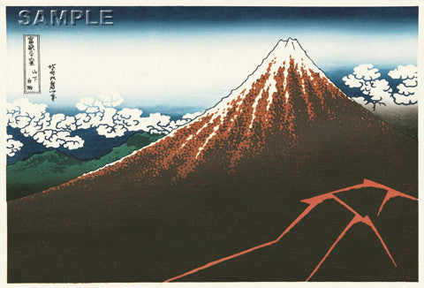 Katsushika Hokusai - #32 - Sanka Haku U (Rainstorm Beneath the Summit)  - Free Shipping