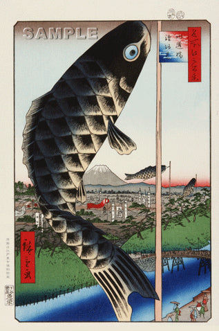 Utagawa Hiroshige - No.048 Suidō Bridge and the Surugadai Quarter - One hundred Famous View of Edo - Free shipping