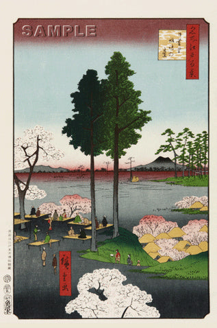 Utagawa Hiroshige - No.015 Suwa Bluff in Nippori  - One hundred Famous View of Edo - Free Shipping