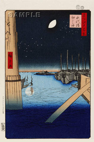 Utagawa Hiroshige - No.004 Tsukudajima and Eitai Bridge - One hundred Famous View of Edo - Free Shipping