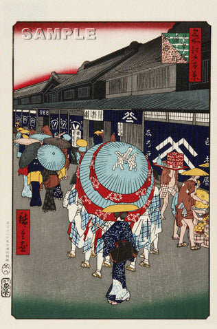 Utagawa Hiroshige - No.044 View of Nihonbashi itchōme Street - One hundred Famous View of Edo - Free Shipping