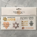 Hanukkah Metallic Tattoos - TribeTats - 3