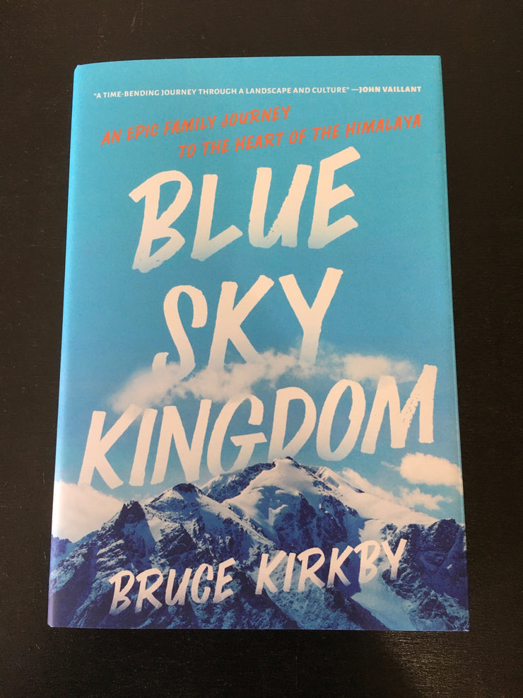 BLUE SKY KINGDOM by Bruce Kirkby