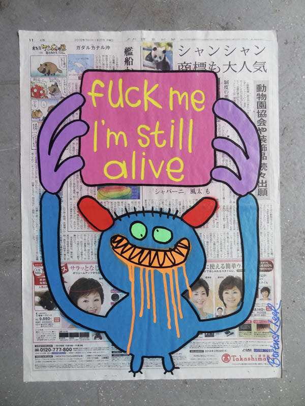 Fuck me I'm still alive (Japanese newspaper)