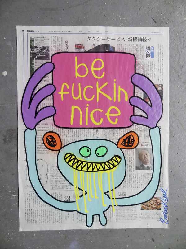be fuckin nice (Japanese newspaper)