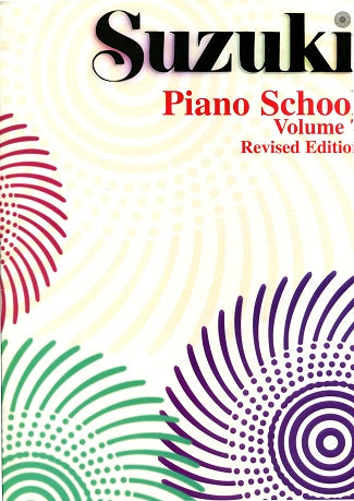 Suzuki Piano School:  Volume 7 (Revised Edition)