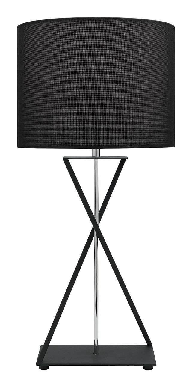 KARL TABLE LAMP BLACK