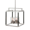 Newburgh 4 Light Lantern Pendant