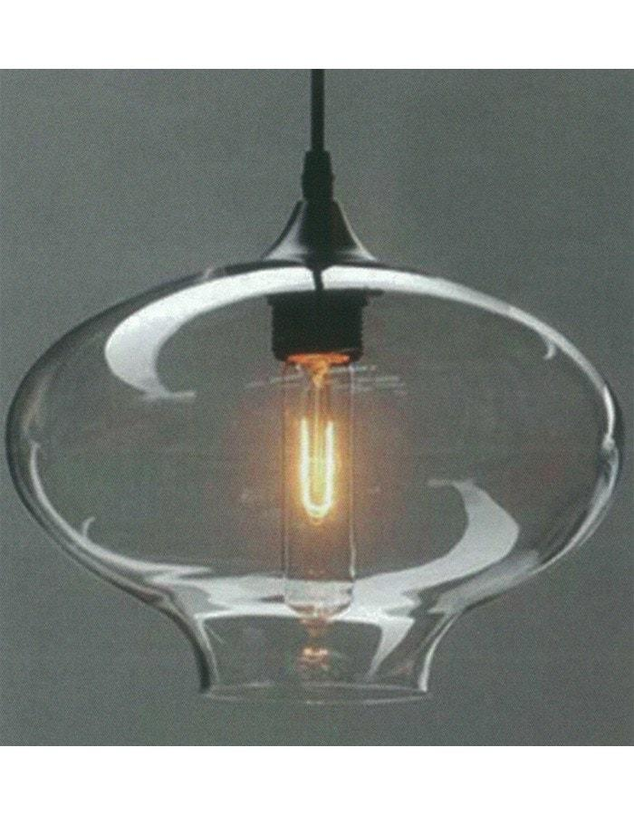 Pendant - Aramis Glass Pendant Light