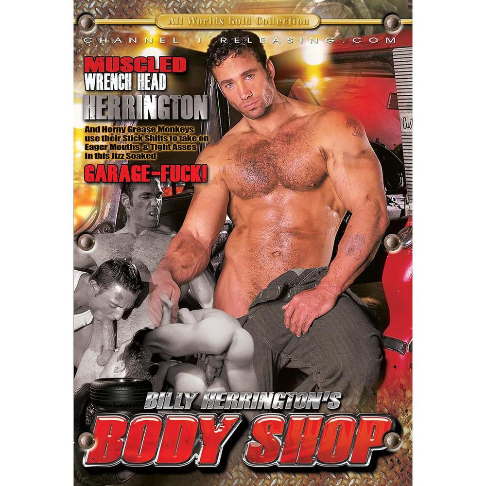 Billy Herrington's Body Shop