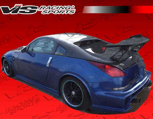 VIS Racing Tunnel Hatch (Carbon Fiber) - Nissan 350Z - Outcast Garage