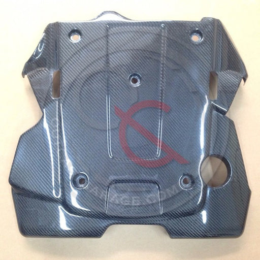 AIT Racing Engine Cover (Carbon Fiber) - Infiniti G37/Q40/Q50/Q60 & Nissan 370Z (VQ37HR) - Outcast Garage