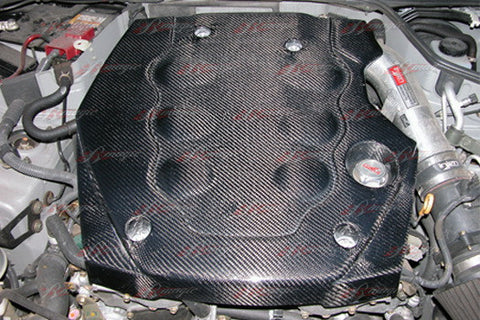AIT Racing Engine Cover (Carbon Fiber) - Infiniti G35 / Nissan 350Z - Outcast Garage