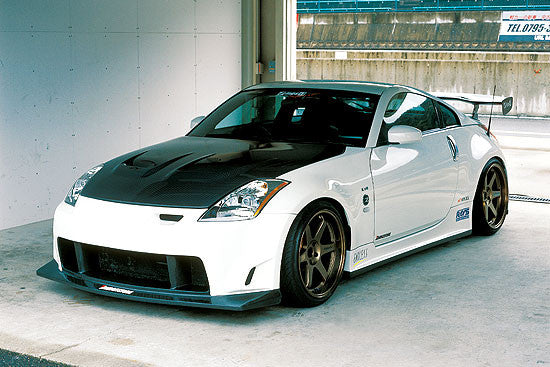KBD ING-Style Poly Front Bumper - 350Z - Outcast Garage