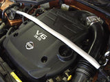 Kinetix Racing V+ Plenum - G35 Coupe