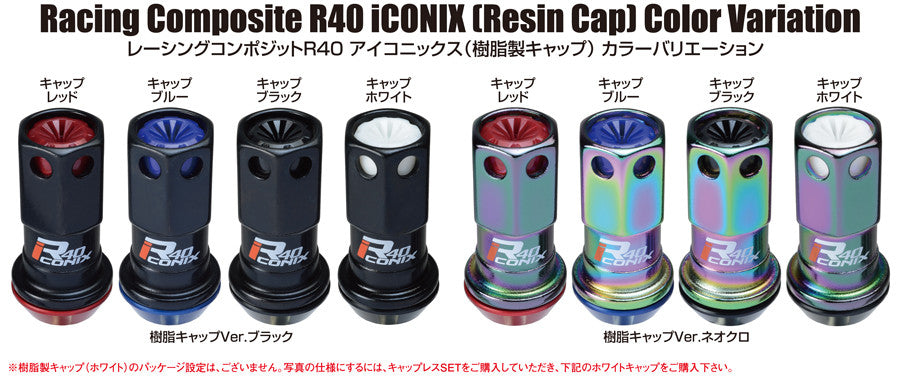 Plastic Project Kics R40 Iconix End Caps: 12x1.5 or 12x1.25 (20PCS PLASTIC/RED, BLUE, WHITE or Black) - Outcast Garage