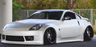 VIS Racing V-Speed / Vertex-Style Full Body Kit (Fiberglass) - Nissan 350Z - Outcast Garage
