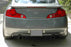 Nismo Replica Rear Diffuser (Carbon) - Infiniti G35 Coupe - Outcast Garage
