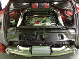 Takeda Attack Cold Air Intake - 370Z