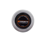 Mishimoto High-Pressure 1.3 Bar Large Radiator Cap - G35 Coupe