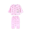 OUBeiLong Baby Suit - ExportLeftovers.com