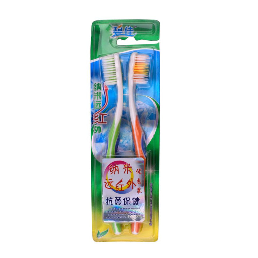 Shanghai Noon Pack of 2 Toothbrush
