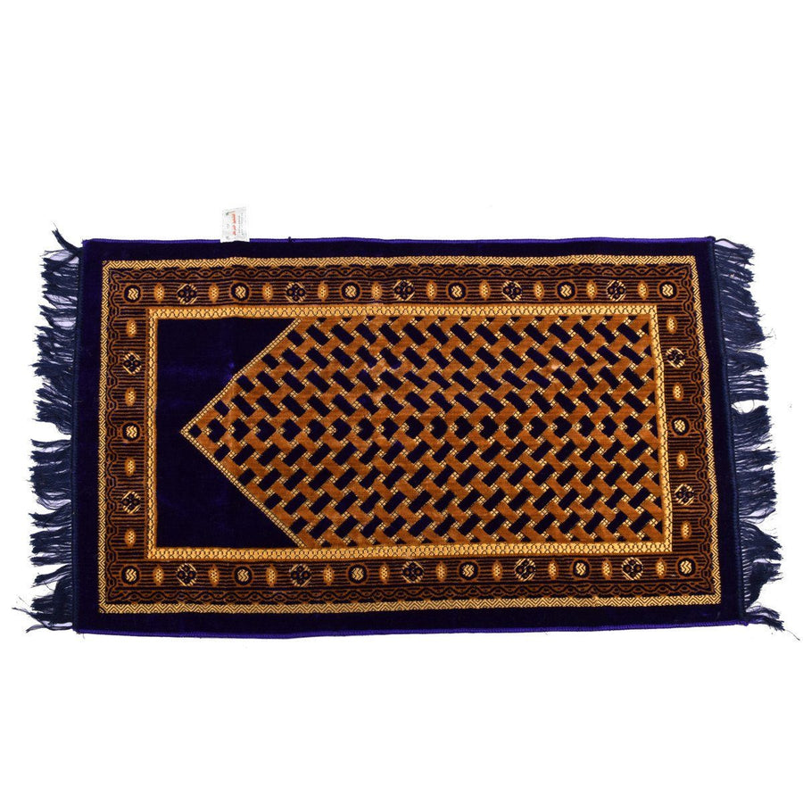 Handknotted Prayer Mat - ExportLeftovers.com