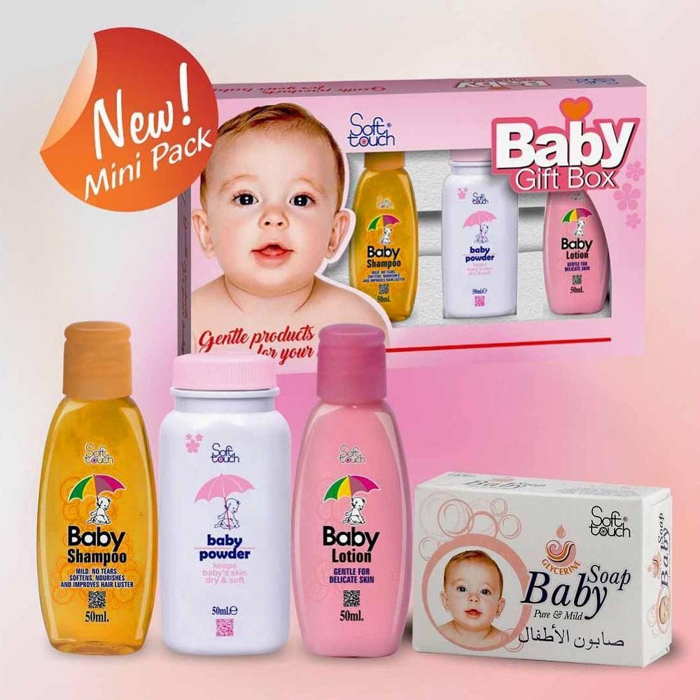 GGC Soft Touch 4 Pcs Baby Gift Box Baby Gift Box Golden Girls Cosmetic