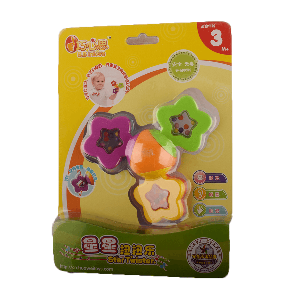 B.B Inlove Baby Globe Star Fusion Rattle Toy Toy Sunshine China