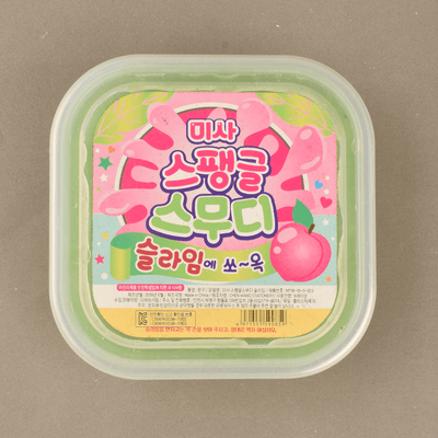 HDY Kid's Colorful Fluffy Slime Box Toy HDY Green