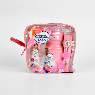 Cussons Baby 5 Pcs Gift Bag Babywear ALN Soft & Smooth