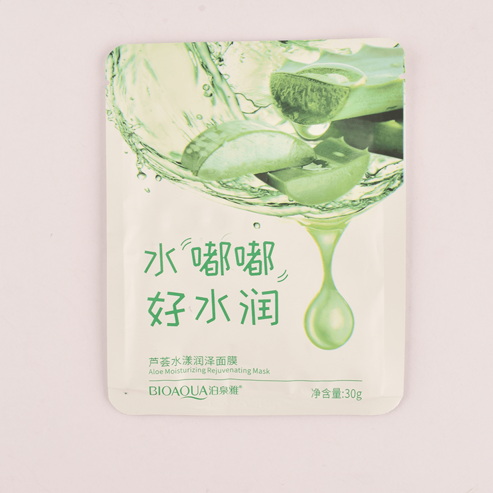 Bioaqua Moisturizing Face Mask Health & Beauty Sunshine China Aloe Vera