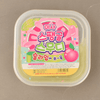 HDY Kid's Colorful Fluffy Slime Box Toy HDY Sea Green