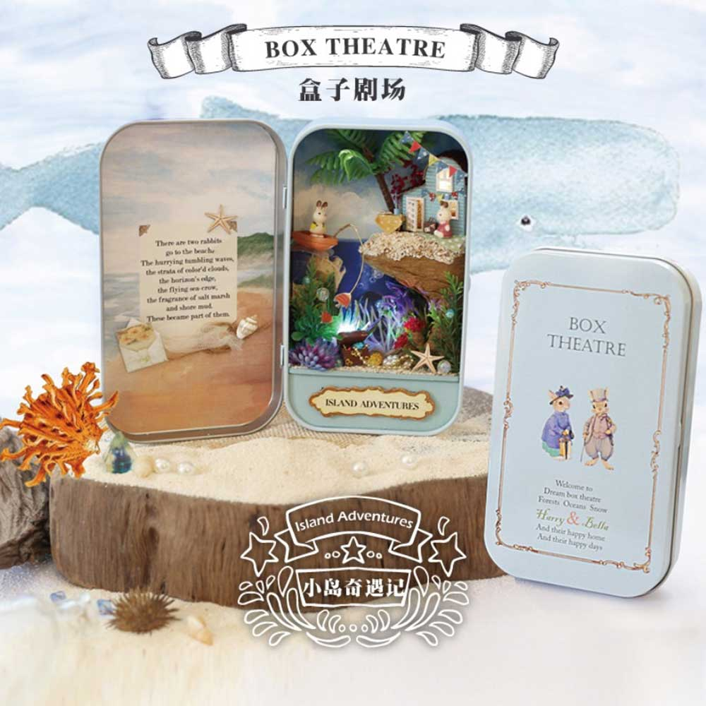 DIY Miniature Dollhouse Theater Decoration Box Home Decor Sunshine China 4001