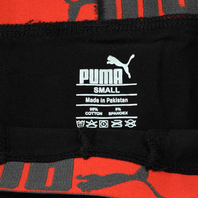 PMA Pack Of Two Men's Boxer Shorts Men's Underwear AGZ