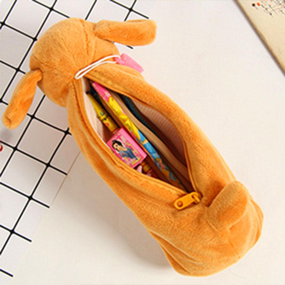 Cute Puppy Pencil Case