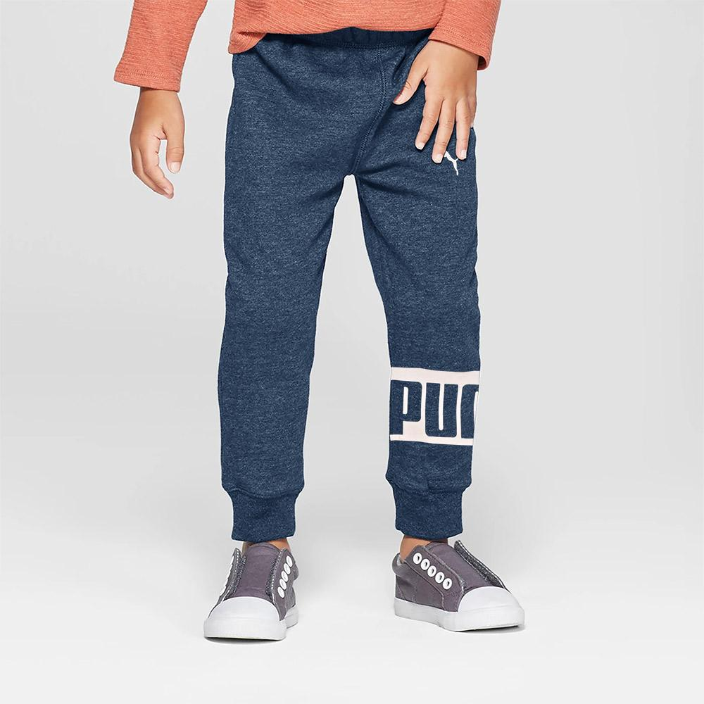 PMA Boys Armevir Fleece Jogger Pants Boy's Trousers Fiza Jeans Marl 2 Years
