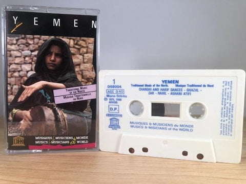 YEMEN - traditional music of the north - CASSETTE TAPE