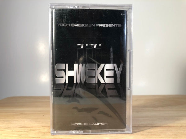 YOCHI BRISKMAN PRESENTS: SHWEKEY  MOSHE LAUFER - BRAND NEW CASSETTE TAPE