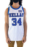Giannis Team Greece Alternate High School Basketball Jersey