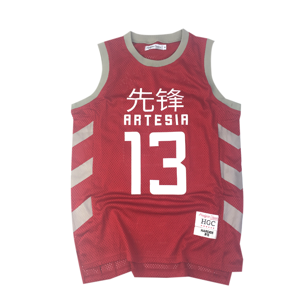 James Harden High School City Jersey - shopallstarsports.com